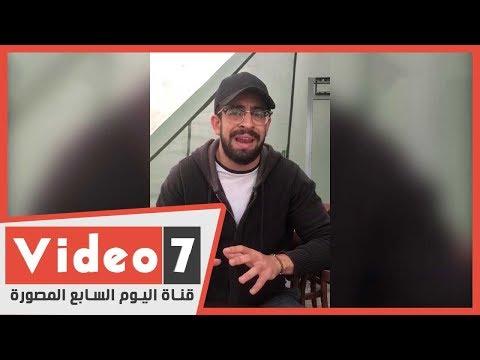 مخرج فيلم - COVID-19- يشكر اليوم السابع ويهاجم قناة مكملين  - 21:59-2020 / 3 / 26