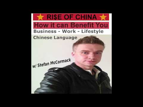 China Culture and Customs : Chinese Culture Shock RC#019