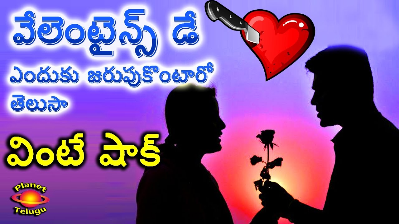 Do You Know Why We Celebrate Valentine S Day The Real Story Facts