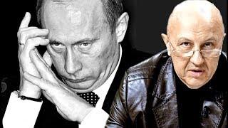 Откуда в рукаве Путина готовый наступательный проект. Андрей Фурсов.