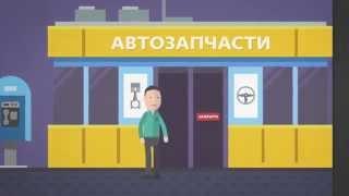 Система поиска автозапчастей   ZZap.ru