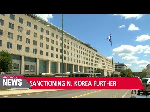 Maritime interdiction rises as new option to up pressure against N. Korea