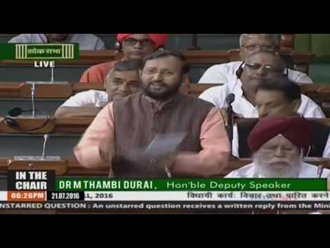 Shri Prakash Javadekar's reply on NIT, Science Education Research (Amendment) Bill, 2016