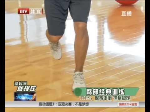 BTV Sports Sports Everyday NTC 1 20130925