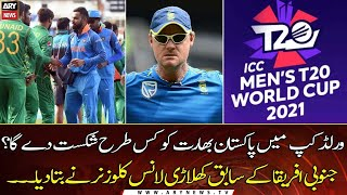 How will Pakistan beat India in ICC World Cup 2021?