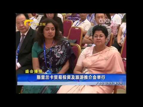 CHINA'S GUANGXI TV NEWS--SRI LANKA INDUSTRY & COMMERCE MINISTER AT CAEXPO13 IN NANNING, CHINA
