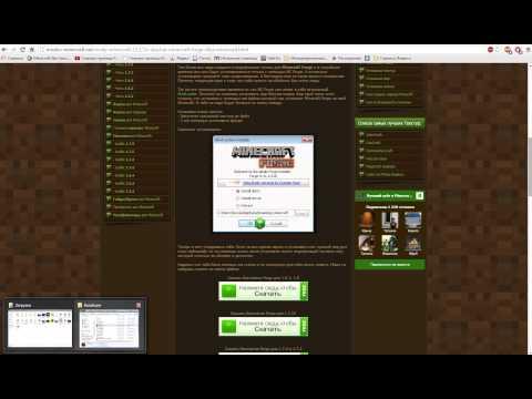 Скачать мод Custom NPC для Minecraft
