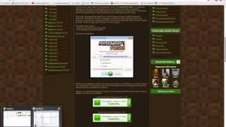 Скачать Minecraft Forge для Minecraft 1.5.2