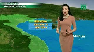 VTC14 | Thời tiết 6h 13/04/2018| Hà Nội khá âm u, nhiều mây, mưa nhỏ, mưa phùn và sương mù trộn lẫn