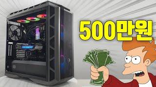 500만원 이라구요??! 컴퓨터가 비싼거니? RTX 3…