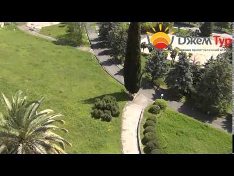 jamtour.org Дом отдыха Солнечный (Гагра, Абхазия)