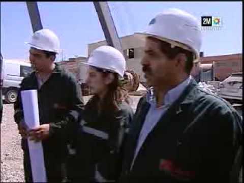 Maroc : les richesse minières 1/2 الخيرات المعدنيه في المغرب