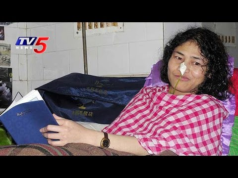 Manipur's 'Iron Lady' Irom Sharmila to end 16-year Fast | TV5 News