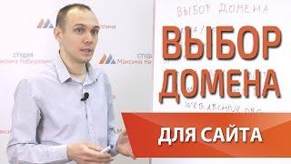 видео seo анализ домена
