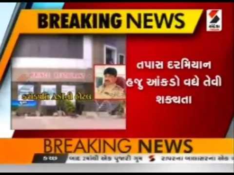 Asi Prakash Patil Was Found Holding Illegal Assets In Surat