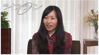 山形県米沢市在住の絵本作家・亀岡亜希子さんは、『ねんにいちどのおき...