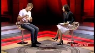Олексій Гончаренко - 02.03.2015 - Час. Підсумки дня