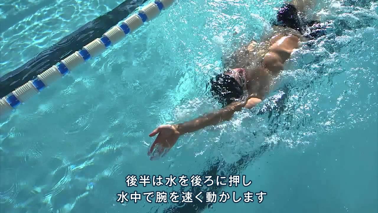 背泳ぎのストローク - YouTube