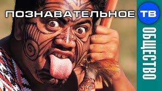 Татуировка - это маркировка аборигенов для белых управленцев