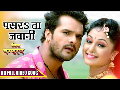 Pasarata Taharo Jawani Song, Jila Champaran Movie Song