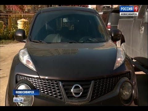 Жительнице Новосибирска выписали штрафы из-за автомобиля-двойника