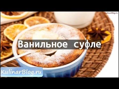 Бланманже, 18 рецептов + фото рецепты /