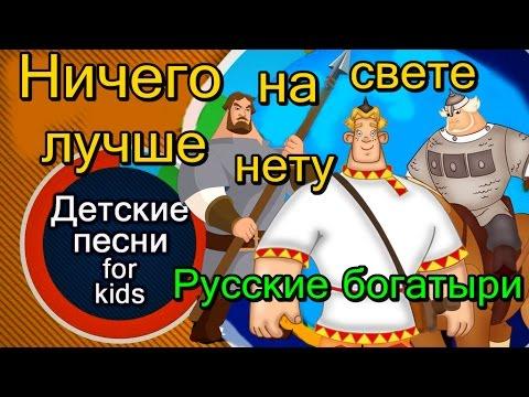 Максим Ковалев - Песня Бременских музыкантов Ничего на свете лучше нету