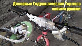 как сделать тормоза на велосипеде своими руками