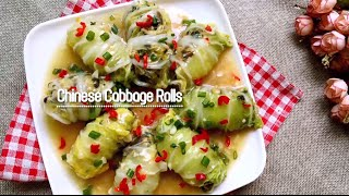 Cabbage rolls Asian