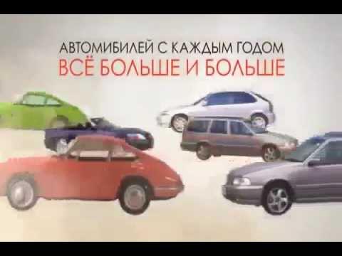 Вакансии компании Московский аэропорт Домодедово - работа