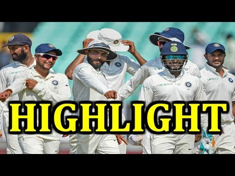 India Vs West Indies Highlights - 2nd Test Day 1 | IND Vs WI Live Cricket Streaming