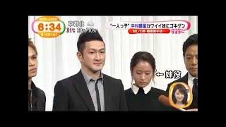 シアターコクーン・オンレパートリー2015 『青い瞳』 作・演出:岩松 了...