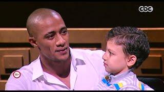 محمد رمضان يفاجئ طفل مريض ويلبي رغباته (فيديو)