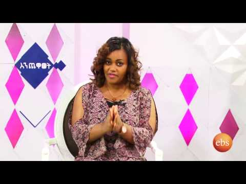 Ethiopia :Enchewawot   Interview with Artist Jon Varto on ebs