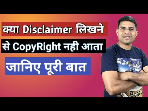 Is Disclaimer Works Against CopyRight Strike | What Is Disclaimer | Disclaimer