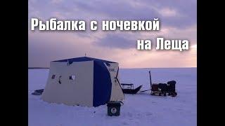 Рыбалка с ночевкой. п.Майкор р.Иньва. Безмотылка в приоритете. Обзор палатки. Поиски рыбы...