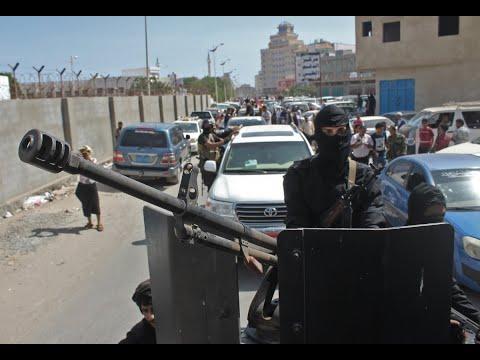 التحالف يكشف تفاصيل العملية النوعية في صنعاء  - نشر قبل 19 دقيقة