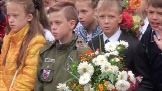 1 сентября 2016 в Железногорске со Школой Росатома