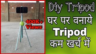 How to make tripod at home/for smartphone