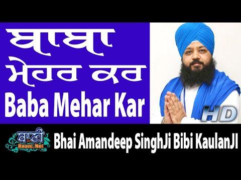 Baba-Mehar-Kar-Bhai-Amandeep-Singhji-Bibi-Kaulan-Ji-Ahemdabad