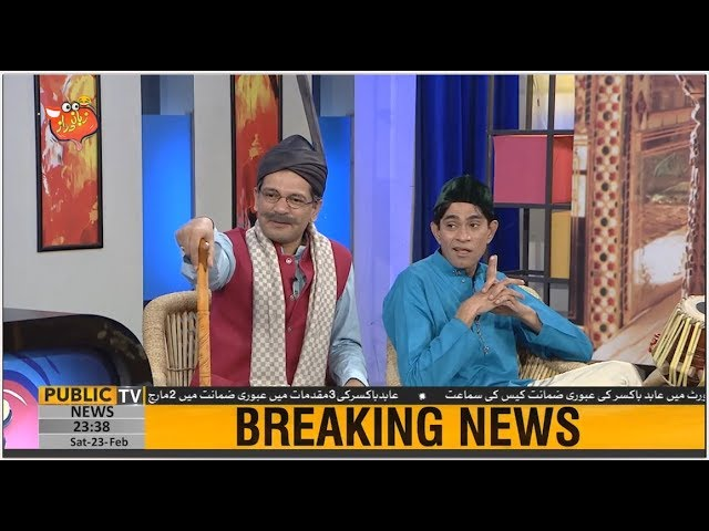 Chand Baral best acting   Watch this funny video