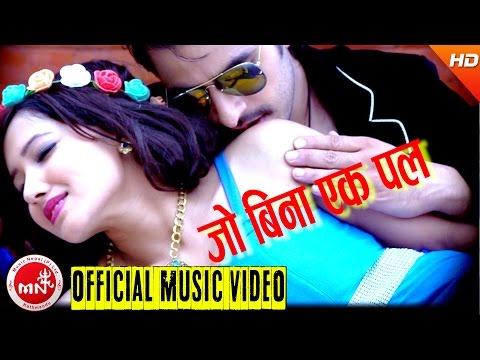 New Nepali Adhunik Song 20162073  Jo Bina Ek Pal  Anju Panta  FtBimal Adhikari & Aasha Khadka