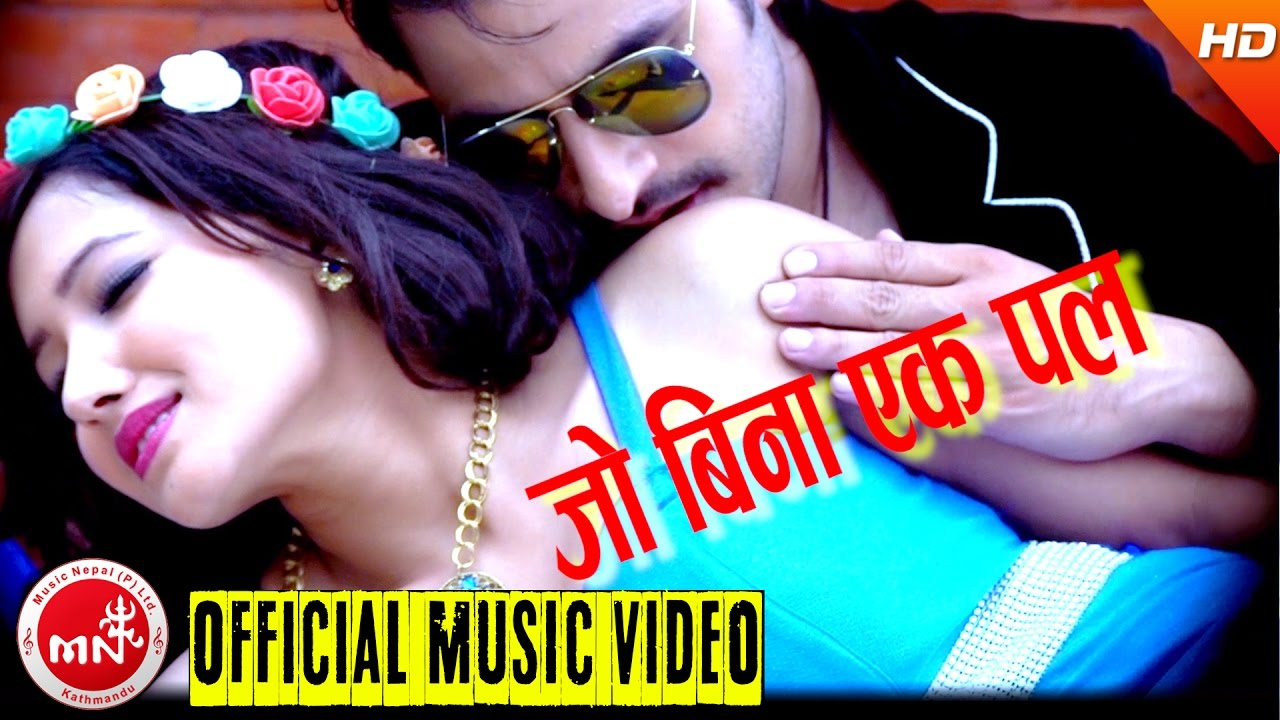 New Nepali Adhunik Song 2016/2073 | Jo Bina Ek Pal - Anju Panta | Ft.Bimal Adhikari & Aasha Khadka