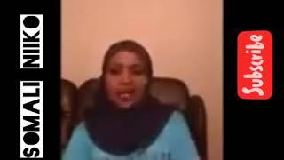 gabar-kasheeynayso-sida-wasmo-iyo-raaxada-sariirta-bashaal