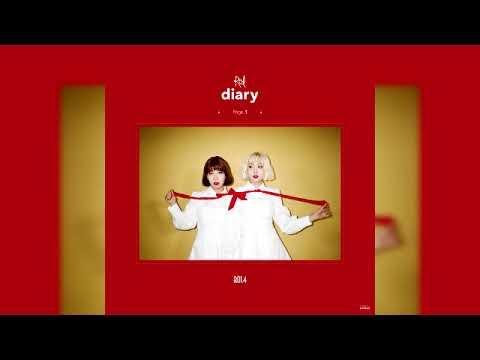 [INSTRUMENTAL] Bolbbalgan4 (볼빨간사춘기) - Some (썸