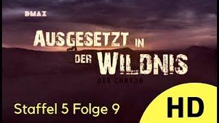 Bear Grylls: Ausgesetzt in der Wildnis - In Schottland gestrandet (German | HD) (S5 F9)