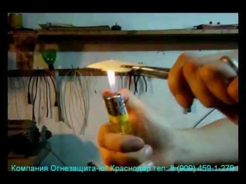 Огнезащита деревянных конструкций.mp4