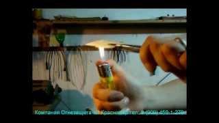 Огнезащита деревянных конструкций.mp4(, 2012-07-25T14:10:29.000Z)
