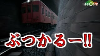 【NOSTALGIC TRAIN(最高画質) #番外編3】トンネルの中で列車とぶつからずにすれ違えるかやってみた【オープンワールド】 thumbnail