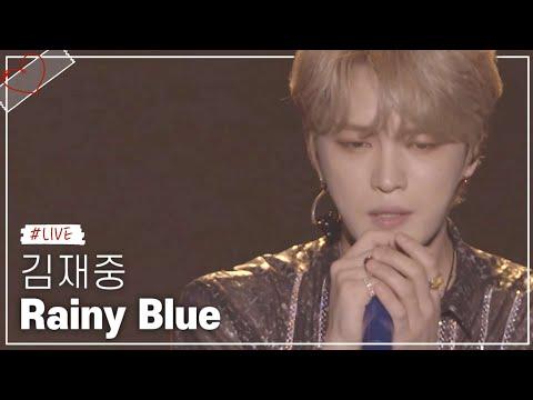 김재중 - Rainy
